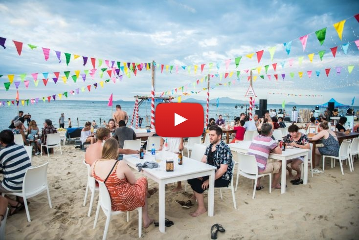 An Bang Beach Food & Music Festival on YouTube